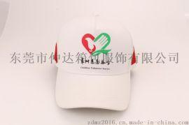 帽子厂家定做志愿者活动帽 纯棉鸭舌棒球帽 丝印logo广告遮阳帽