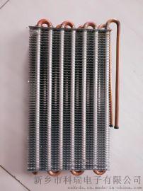 红酒柜无霜风冷翅片蒸发器冷凝器