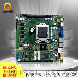 派勤X86工控主板高性能集成主板四代I系列CPU TOP81工業主板批發