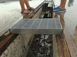 定做镀锌格栅雨水篦子钢格板踏步板