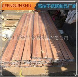 供应304不锈钢木纹管304不锈钢木纹管转印木纹不锈钢扁管