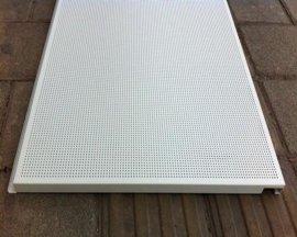 广汽传祺4s店外墙穿孔镀锌钢板最新款