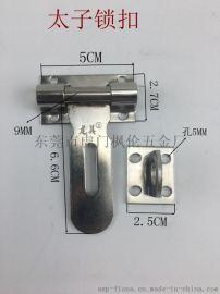 正304不锈钢门插锁扣锁牌