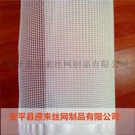 内外墙网格布,耐碱网格布,纤维网格布