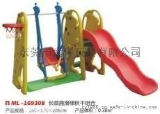 儿童滑梯秋千组合/塑料滑梯秋千组合