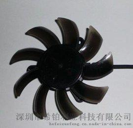 直流风扇8015支架显卡散热风扇