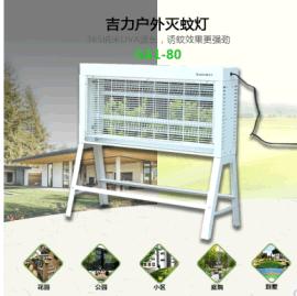 滅蚊燈價格 滅蚊燈有用嗎滅蚊燈原理滅蚊蠅農用殺蟲燈