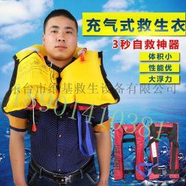 自动充气气胀式救生衣