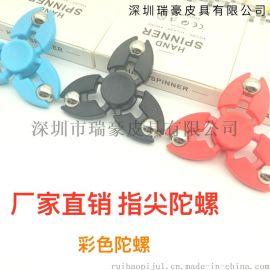 指尖陀螺 三叶陀螺手指玩具减压创意玩具 工厂直销
