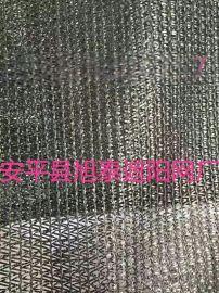 农用绿色遮阳网 两针遮阳网 三针遮阳网  六针黑色盖土网