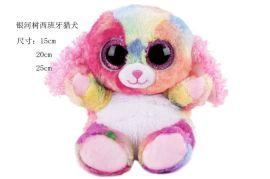 東莞毛絨玩具 毛絨公仔制造廠 專業制作高檔精品毛絨玩具