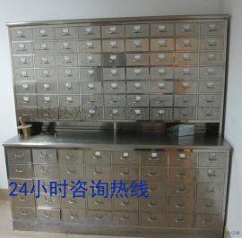 光森不锈钢中药柜 批发不锈钢中药柜