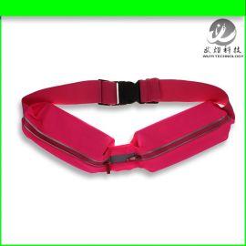 產地貨源雙口袋腰包 高彈力萊卡戶外登山手機時尚運動腰包