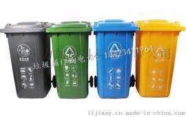 重庆垃圾桶定制厂家 环保设施环保设备环卫垃圾桶