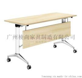 深圳折叠培训桌 公司会议桌 折叠培训长条桌 洽谈会议桌长