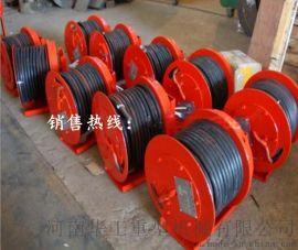 批发销售港口门座起重机电缆卷筒 市政工程用电缆卷筒 提升高度60米JTC弹簧式电缆卷筒 水平卷取4平方毫米电缆