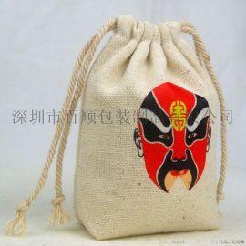 廠家定制 便攜旅行束口袋  棉布袋 雜物收納袋 防塵袋子