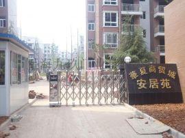 上海九玖無軌鋁合金電動伸縮門