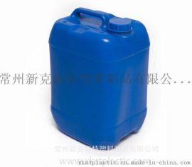 直销农用化工包装耐高温耐高压10L塑料桶
