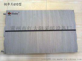 河北厂家生产奧圣尼钢串片GCB/70-20