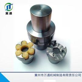冀州万通机械生产供应ML13型梅花形弹性联轴器