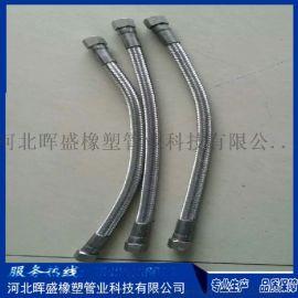 厂家定制不锈钢金属软管 波纹式金属软管