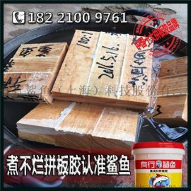 辐射松拼板胶,松木家具专用拼板胶,拼板胶工厂