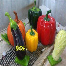 深圳FRP树脂蔬菜包菜雕塑定做生产厂家