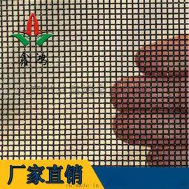 【鑫鸿】304不锈钢纱窗厂家 金刚网规格