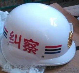 交警摩托车头盔购买  定远县成辉骑行头盔工厂直营