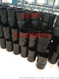 热浸塑钢质电缆光缆保护管接头质优价实
