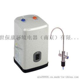 世保康開水器加熱器誠招空白地區代理商加盟商OEM