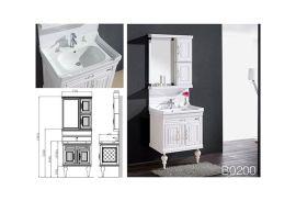 新款现代简约 ABS浴室柜组合 卫生间洗脸盆 洗手洗 漱台盆