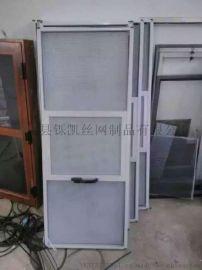 铄凯安平厂家定做隐形防盗窗,防风防尘纱窗,不生产的金刚网纱窗,质优价廉
