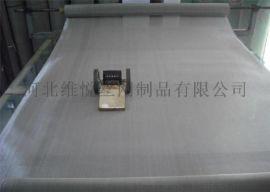 厂家批发定做包边不锈钢过滤网片净化器过滤网