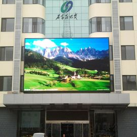 室外全彩led電子廣告顯示屏 戶外P5防水led顯示屏