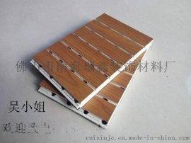 供应防火 环保 阻燃槽木穿孔木质吸音板