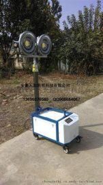 充電式移動照明燈BMD-DC452150