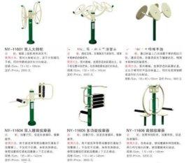 健身器材康体设备