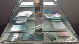 铝箔泡棉隔热材生产厂家-苏州市星辰新材料