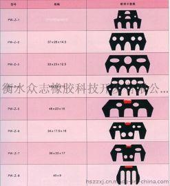 盾构管片弹性密封垫衡水众志厂家销售