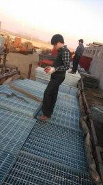 慕源电厂平台钢格板,电厂钢格板