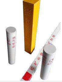 【玻璃钢标志桩】供应玻璃钢警示桩标志桩-河北隆康