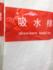 專業生產吸水棉|尿墊棉|吸水氈|