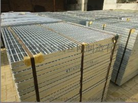 钢格板,钢格栅板,钢格板厂