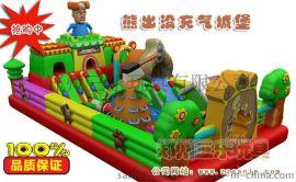 四川廣安新款兒童充氣蹦蹦牀 熊出沒充氣城堡