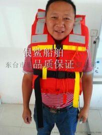 船用救生衣,DFY-Ⅱ新型救生衣,新标准救生衣,船用工作救生衣