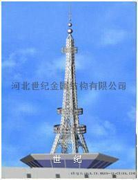 5米-200米通讯塔