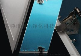 洲上厂家直销LED嵌入净化面板灯1215*315*10mm