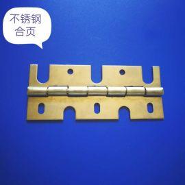 供應各類門窗不鏽鋼鉸鏈/合頁 H007